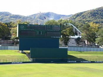 秋円山2.JPG
